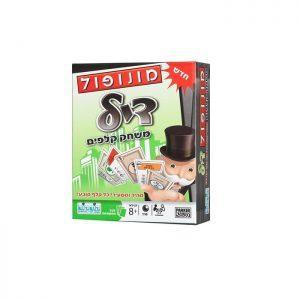 משחק קלפים מונופול קיד - קודקוד