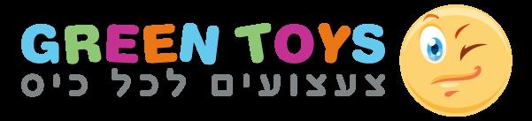 גרין טוייס תחפושות וצעצועים לילדים