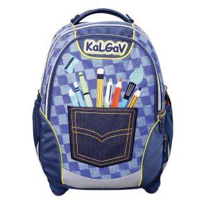 תיק אורטופדי X BAG עפרונות צבע כחול - KAL GAV