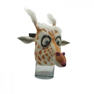 מסיכת פנים בדמות חיות - ג'ירפה