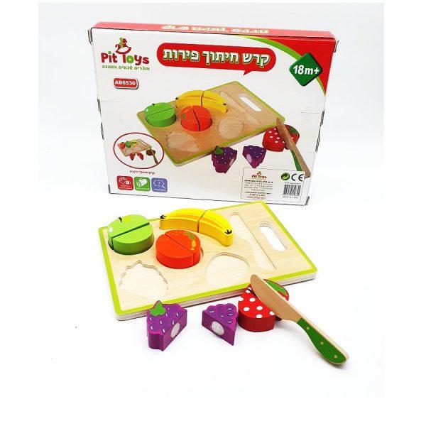 משחקי עץ לילדים קרש חיתוך פירות - PITOYS