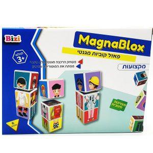 פאזל קוביות מגנטי - מקצועות - MAGNABLOX