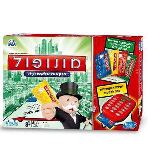 משחק קופסא מונופול כרטיס אשראי - קודקוד