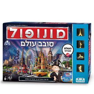משחק קופסא מונופול סובב עולם - קודקוד