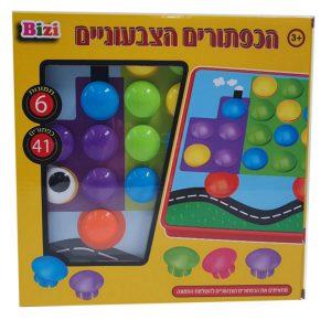 משחק הכפתורים - BUTTON IDEA מבית BIZI