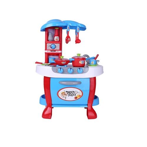 מטבחים לילדים 'השף הקטן' - מטבח דובר עברית Spark toys